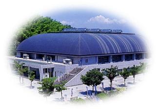 中央体育館外観